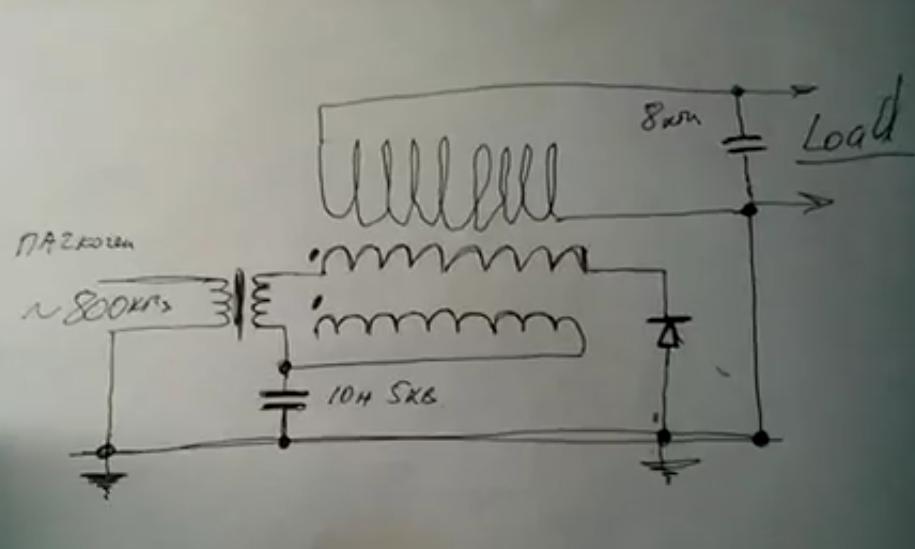 практические схемы генераторов свободной энергии